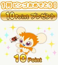 point get!!.jpg